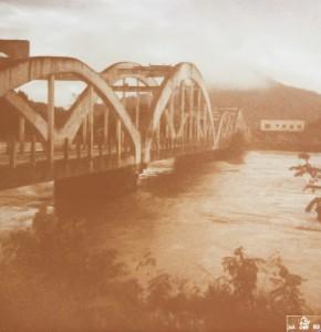 1983 - Ponte Emílio Baumgart